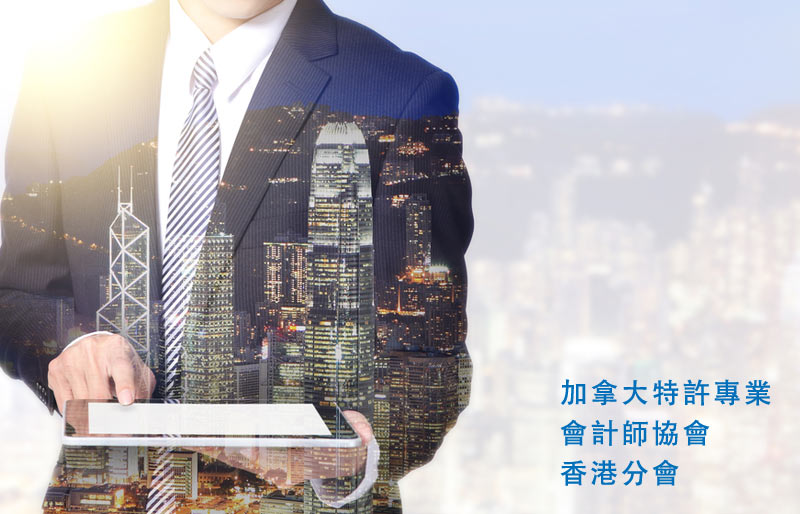 A close-up of a business professional working on a tablet PC with an overlay of the Hong Kong skyline.